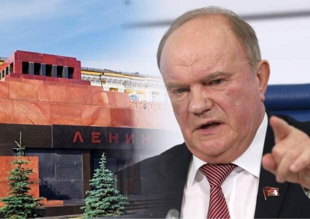 «КПРФ уже давно превратилась в бренд»: Милонова смутило отсутствие важной детали в кабинете Зюганова