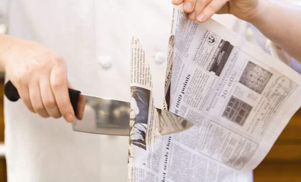 Затачиваем нож обычной газетой по совету японского мастера ножей