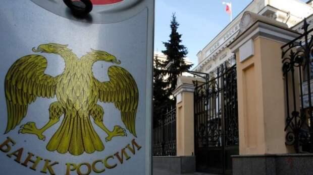 Валентин Катасонов. Центральный банк России – чужой среди своих