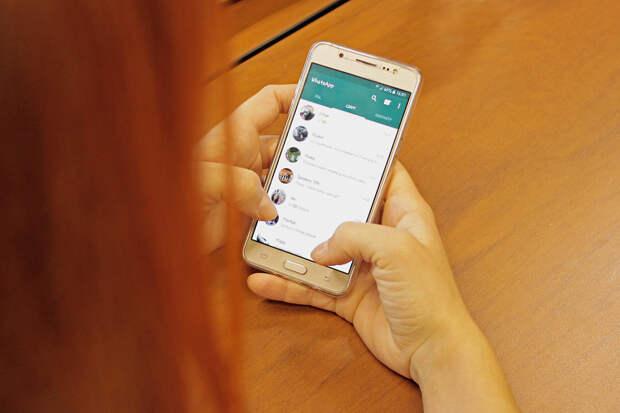 Россиян предупредили о «письмах счастья» мошенников в WhatsApp