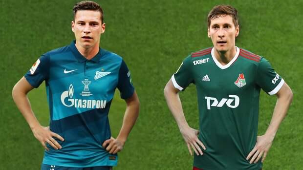 Самые ожидаемые трансферы российских клубов