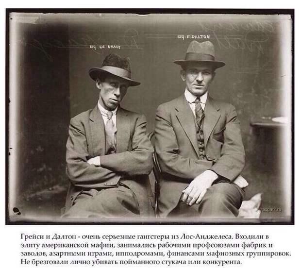 Американские гангстеры и преступники 20 века
