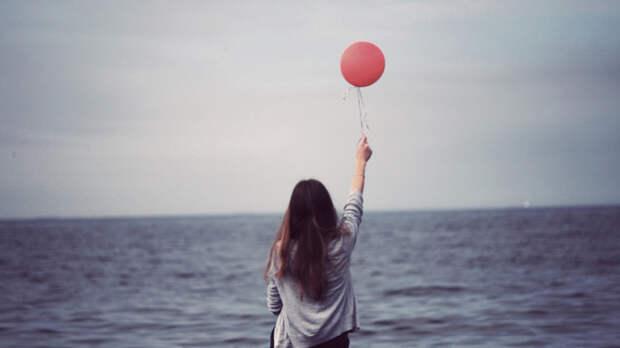 Что забирает счастье?