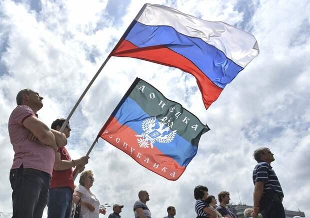 ВДНРнебоятся слова русский