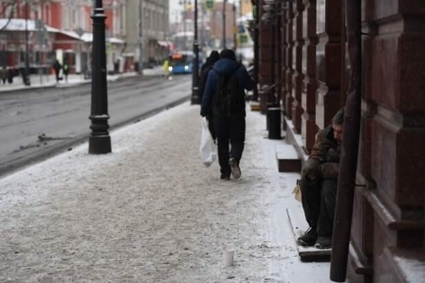 Экономист объяснил, почему бедные в России не могут разбогатеть