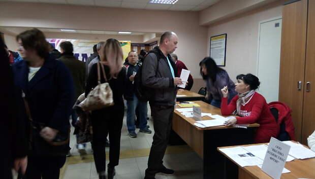 Ярмарка вакансий и учебных рабочих мест для молодежи пройдет в Подольске во вторник