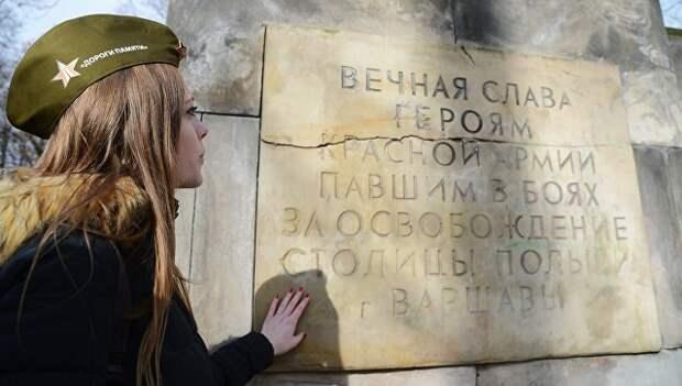 Памятник Благодарности Красной армии в Варшаве. Архивное фото