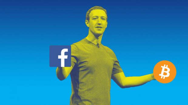Марк Цукерберг может владеть значительными сбережениями в Биткоинах: Facebook планирует создать криптовалютный проект и может
