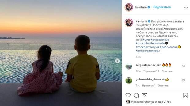 Звезда «Квартета И» Камиль Ларин растрогал фанатов фото детей от молодой жены