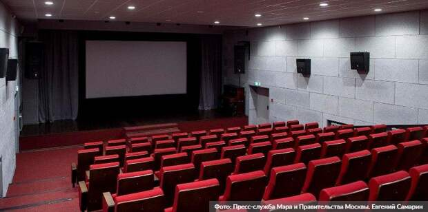 Кинотеатр «Каро» будет оштрафован за нарушение масочного режима / Фото: Е.Самарин, mos.ru