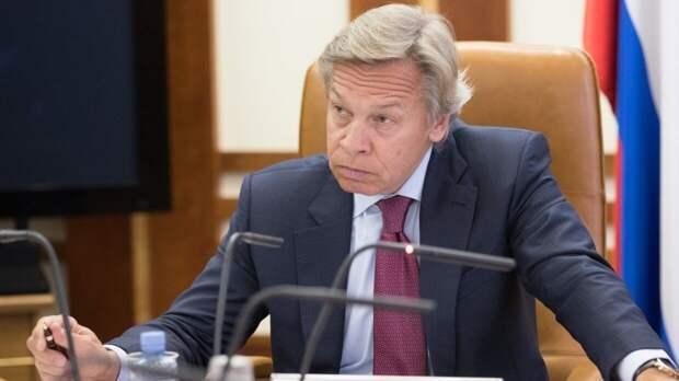 Пушков раскритиковал список «вершителей мира» с Байденом, Меркель и Макроном