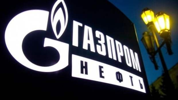 В2,4 раза увеличилась чистая прибыль «Газпром нефти» поРСБУ в2019 году