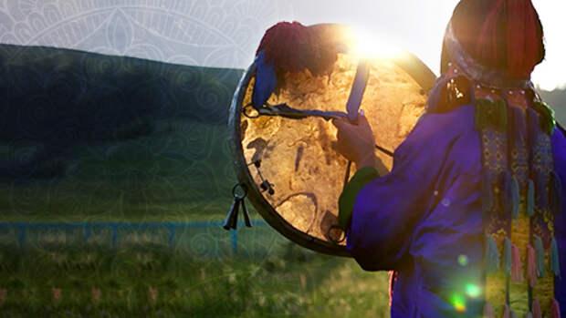 Как стать шаманом