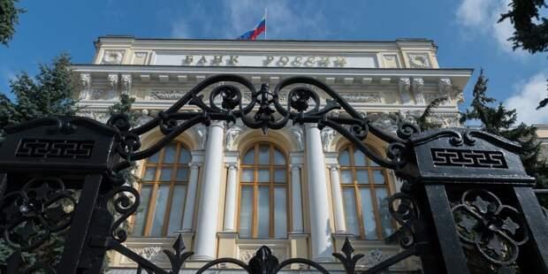 «Народный банк» остался без лицензии