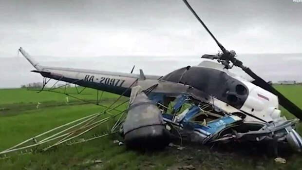Пилот разбившегося на Кубани вертолета не выжил