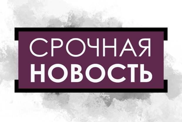 Доктор Мясников призвал россиян к вакцинации из-за начала третьей волны COVID-19