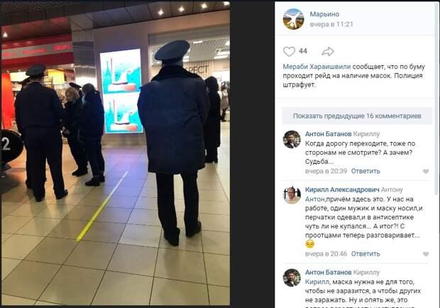 Фото дня: в торговом центре Марьина проходит рейд по маскам