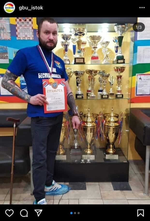 Спортсмен из Бескудникова занял первое место на окружных соревнованиях по дартс