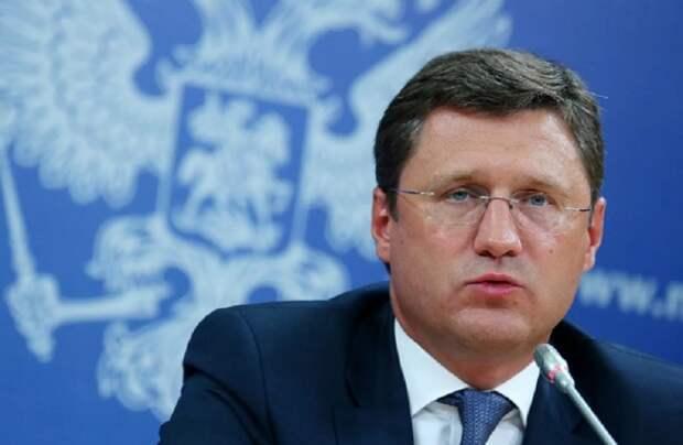 Новак рассказал подробности переговоров России и Украины по газу