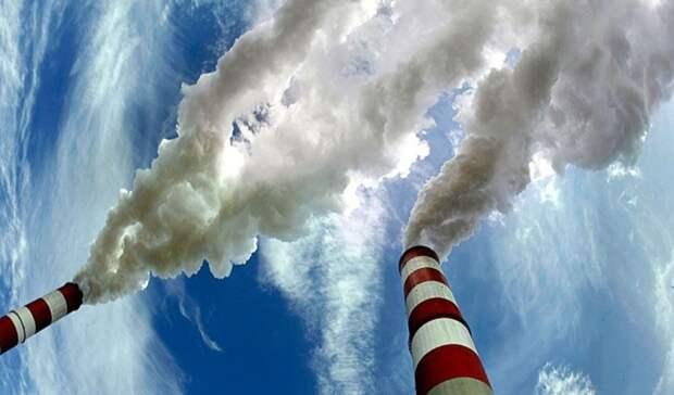ВРФнадо создавать систему торговли квотами науглеродные выбросы— Федун