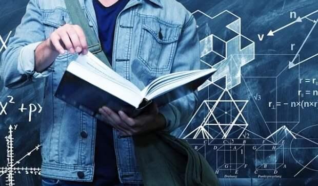 До 6 февраля студенты большинства российских вузов будут учиться удаленно