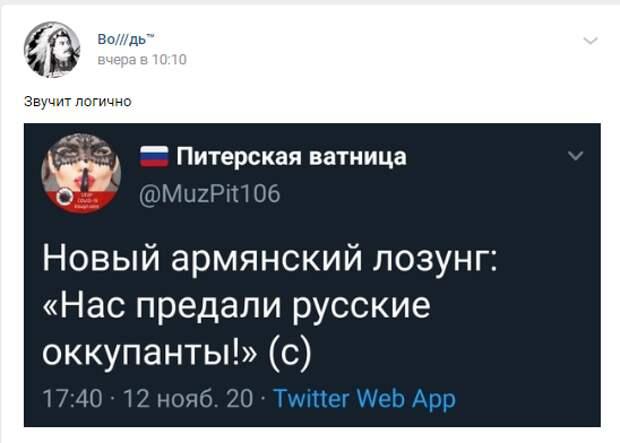 """""""Совал мне какие-то рубли!"""": С русских не стали брать дань в Карабахе. Канада переврала жест"""