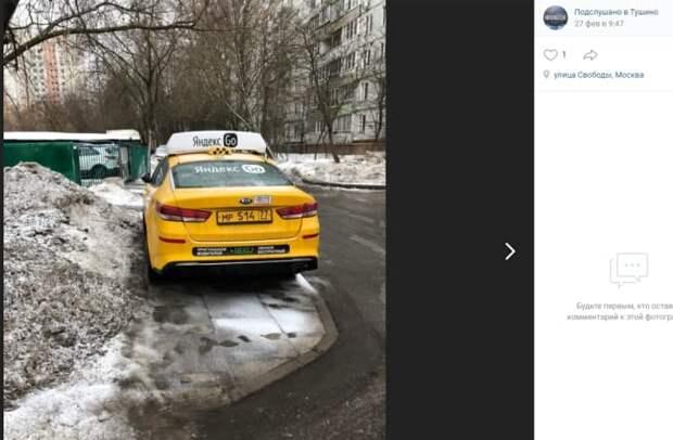 Таксист «захватил» тротуар на улице Свободы