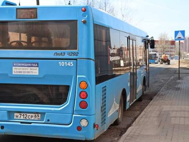 Названы самые популярные тверские автобусные маршруты в майские праздники