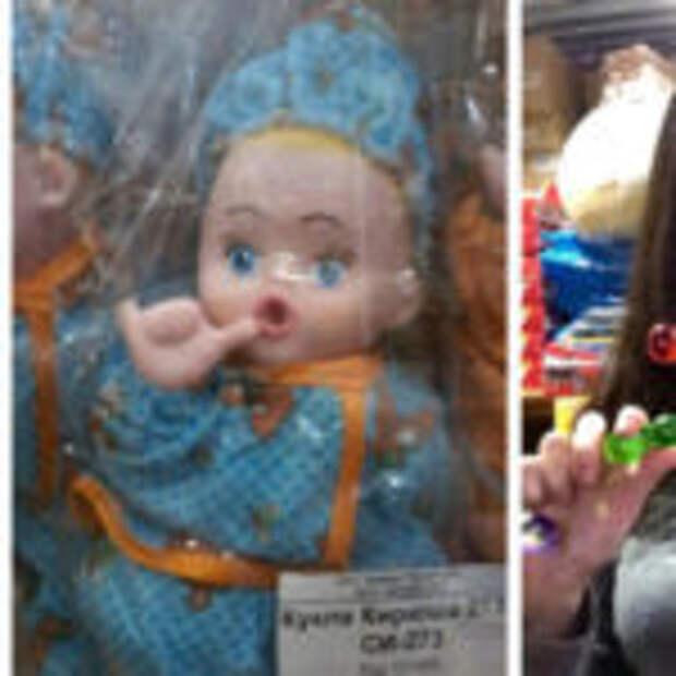 Современные игрушки, которые могут навредить психике вашего ребенка