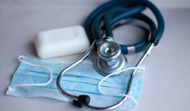 ВНовочеркасске наказали больницу засмерть пациента скоронавирусом