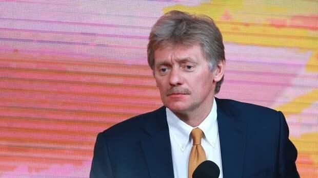 Песков прокомментировал возможность проведения саммита Путина и Байдена