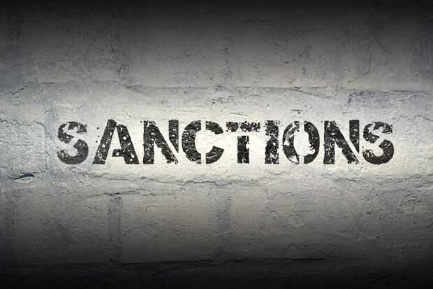 Пора завязывать с санкциями: инструмент геополитического влияния себя изжил