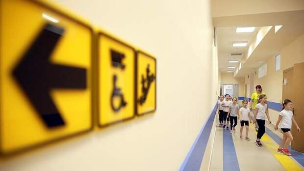 Эксперт рассказал об адаптации детей с инвалидностью к обучению в инклюзивной среде