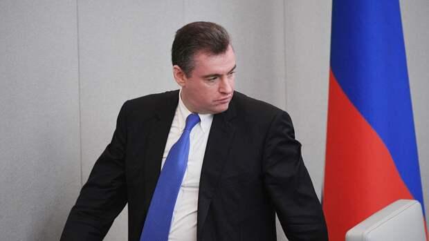 Депутат Слуцкий прокомментировал принципы ЕП для ведения дел с Россией