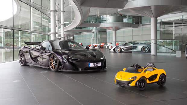 McLaren приобщает молодежь к прекрасному
