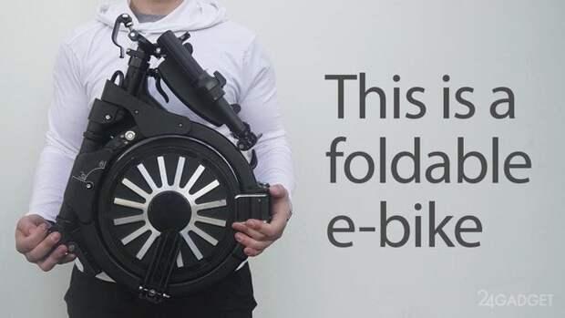 Новый электровелосипед без труда помещается в рюкзак (8 фото + видео)
