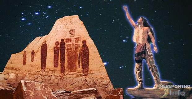 Летающие щиты и звёздные люди: контакты индейских племён с инопланетными цивилизациями