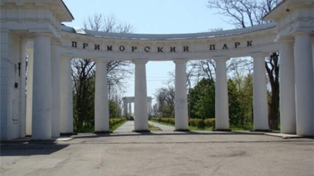 Два парка вРостовской области получат 120млн руб наблагоустройство