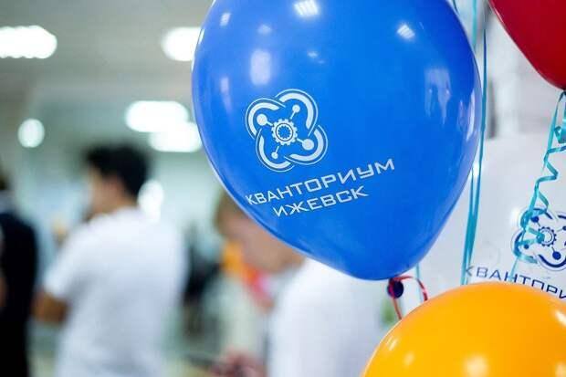 Четыре учителя из Удмуртии вышли в финал главного конкурса допобразования России