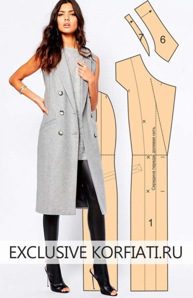 sleevsless-coat-foto