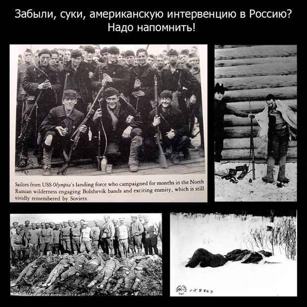 1. ТЕХНОЛОГИЯ УНИЧТОЖЕНИЯ РУССКИХ (ИНСТРУКЦИЯ ДЛЯ ЦРУ)  2. Почему в России вымирают только русские?