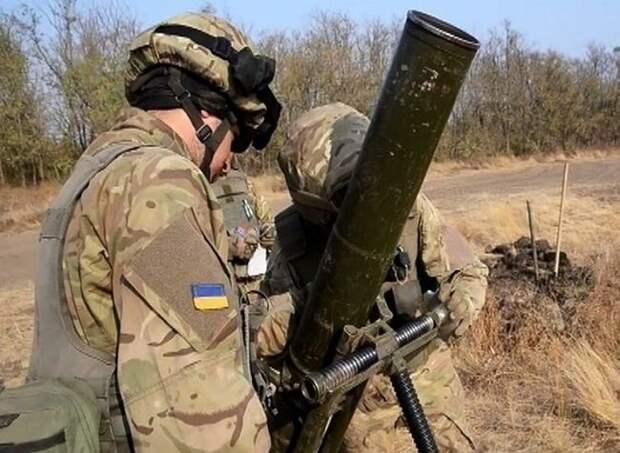 ВСУ открыли огонь из минометов в районе участка разведения сил «Петровское – Богдановка»