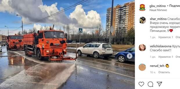 В Митине провели генеральную уборку улиц