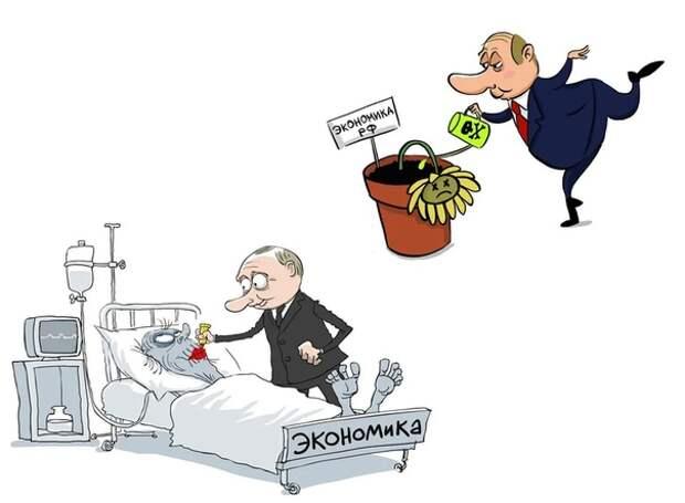 Николай Травкин. О государственной экономии в РФ: дна нет!