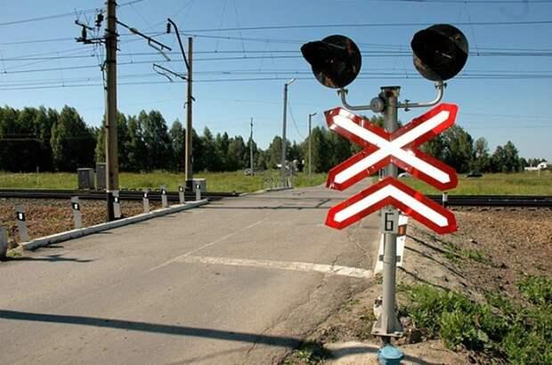 В России увеличили штраф за нарушения ПДД на железнодорожных переездах