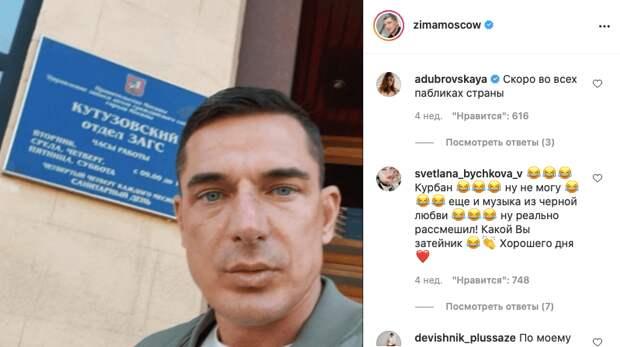 Ксения Бородина проговорилась о собственном разводе
