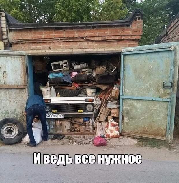 1484509419_81