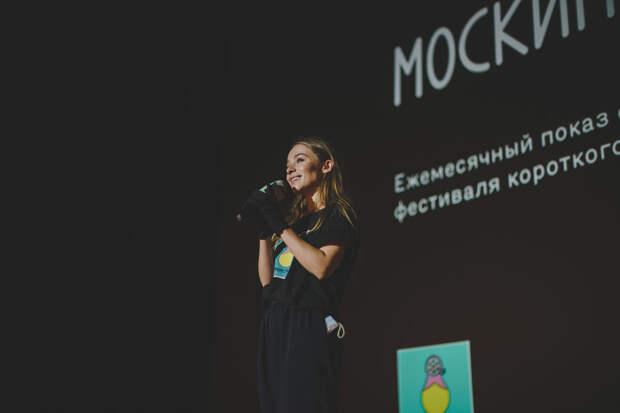 Фестиваль короткого метра Moscow Shorts подведет итоги года 30 сентября
