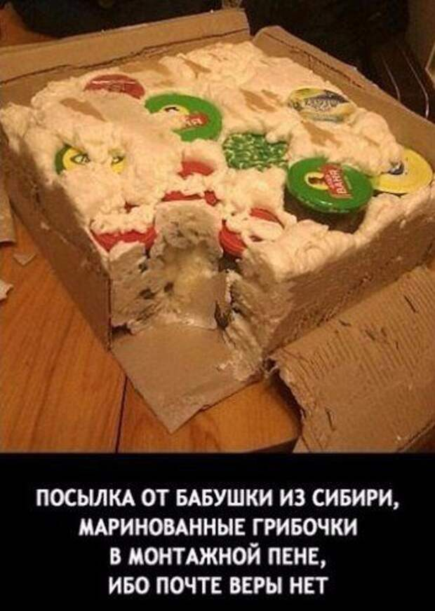 Наша Russia. 100% Кайф