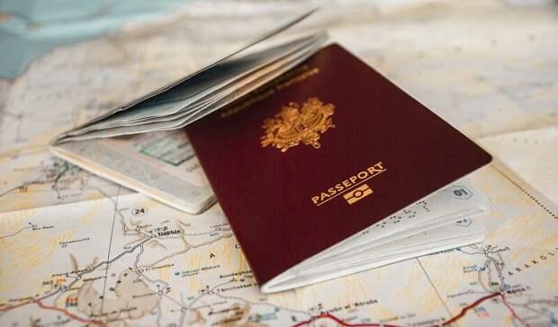 Правила выдачи загранпаспортов изменятся в России